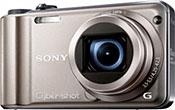 Máquina digital Sony Cyber-shot DSC-HX5V - Cortesia da Sony, editada pelo Câmera versus Câmera