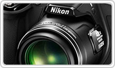 Review Express da Nikon Coolpix P530